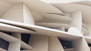 qatar_national_museum